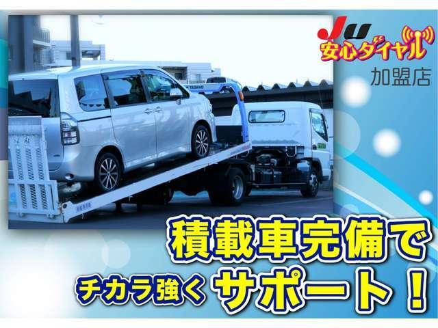 ナカジマ ふじみ野店 JU適正販売店(3枚目)