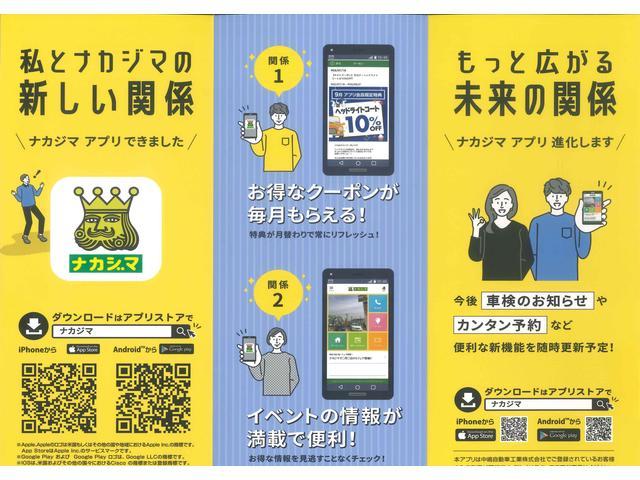 ナカジマ ふじみ野店 JU適正販売店(4枚目)