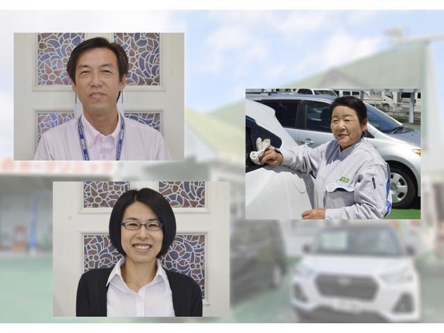 登録・保険スタッフ 事務スタッフ カーケアスタッフ 庄司 餌取 関