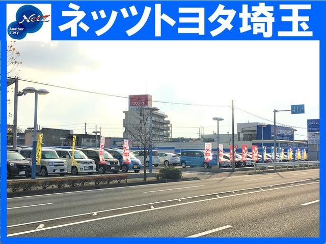 ネッツトヨタ埼玉(株) 熊谷マイカーセンター(4枚目)