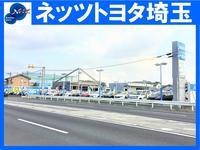 ネッツトヨタ埼玉(株) 熊谷マイカーセンター