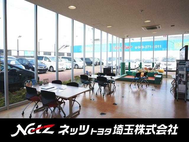 ネッツトヨタ埼玉(株) 鶴ヶ島マイカーセンター(4枚目)