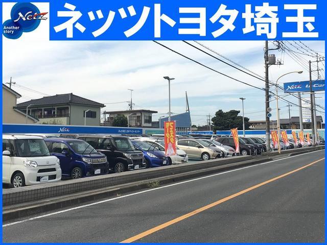 ネッツトヨタ埼玉(株) 北本マイカーセンター(1枚目)