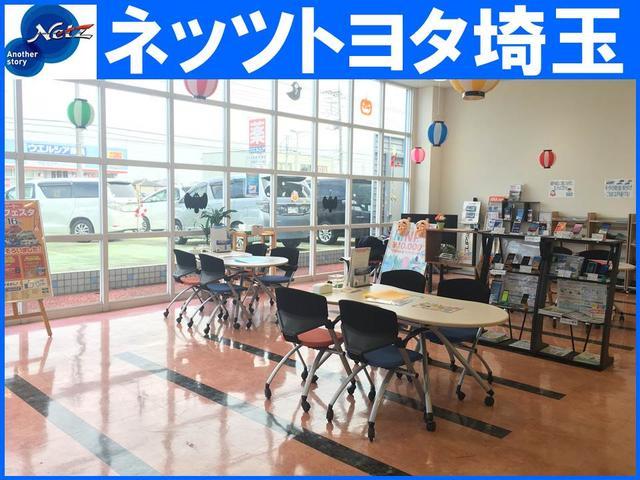 ネッツトヨタ埼玉(株) 北本マイカーセンター(4枚目)
