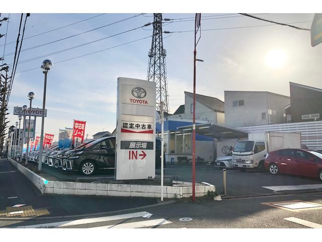 トヨタモビリティ東京(株)谷原光が丘店(1枚目)