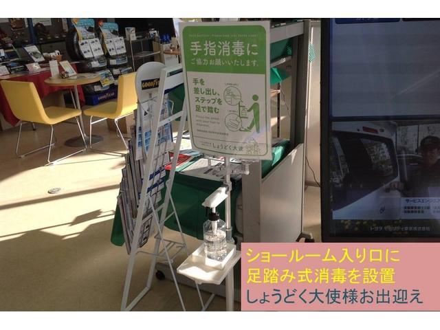 トヨタモビリティ東京(株)U-Car成城喜多見東店(1枚目)