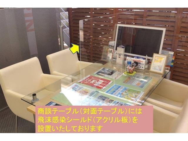 トヨタモビリティ東京(株)U-Car成城喜多見東店(2枚目)