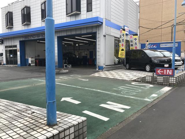 トヨタモビリティ東京(株)U-Car成城喜多見東店(3枚目)