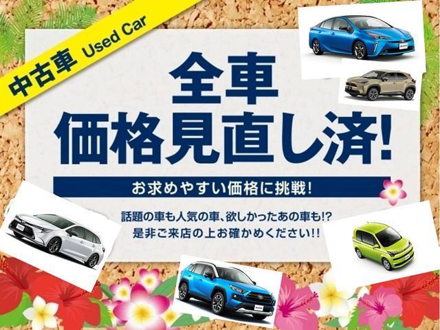 トヨタモビリティ東京(株)U-Car東久留米店(4枚目)