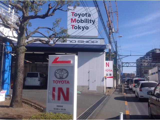 トヨタモビリティ東京(株)U-Car府中店
