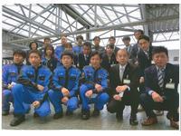 ネッツトヨタ東埼玉㈱Uネッツ久喜