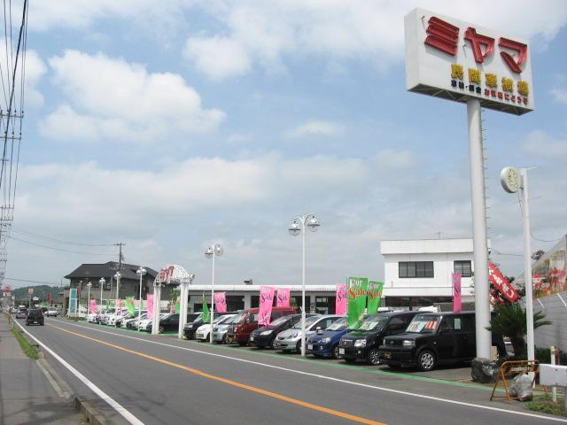ミヤマ自動車販売(株) 求名駅前店(1枚目)