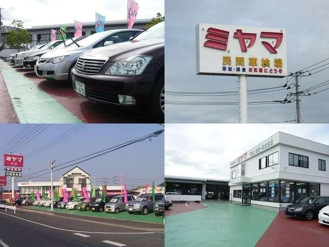 ミヤマ自動車販売(株) 求名駅前店(2枚目)