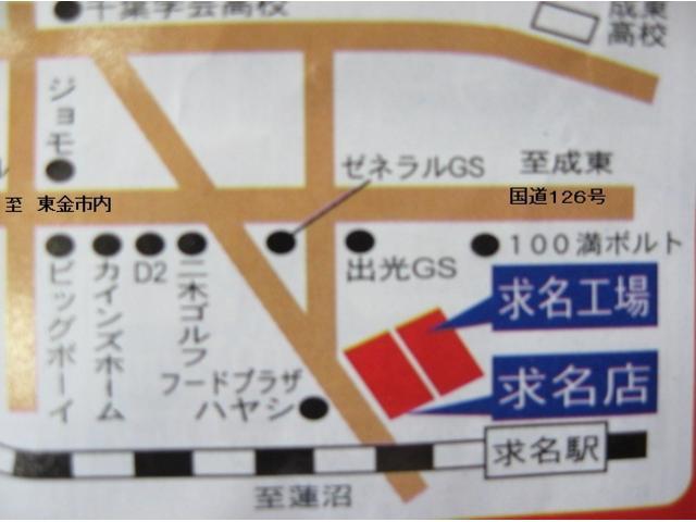 ミヤマ自動車販売(株) 求名駅前店(5枚目)