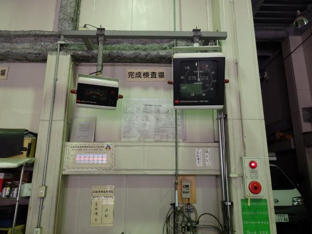 ヨコヤマ自動車販売株式会社(3枚目)