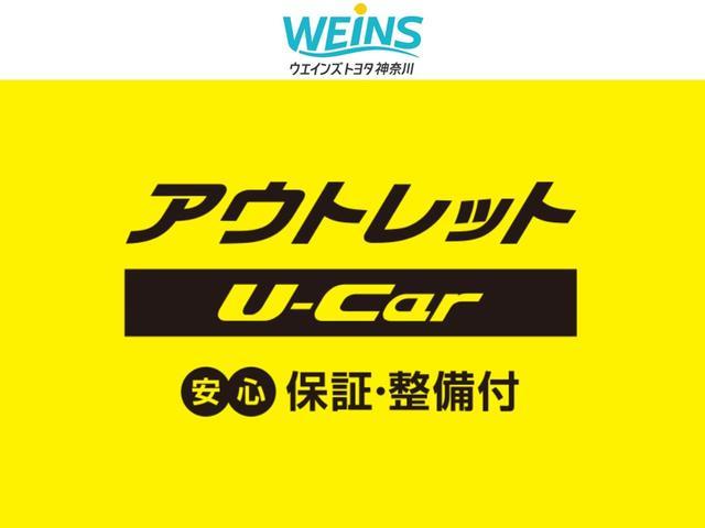 横浜トヨペット(株) 海老名UーCarセンター(1枚目)