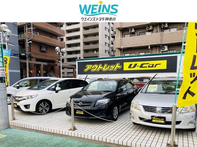横浜トヨペット(株) 海老名UーCarセンター(2枚目)