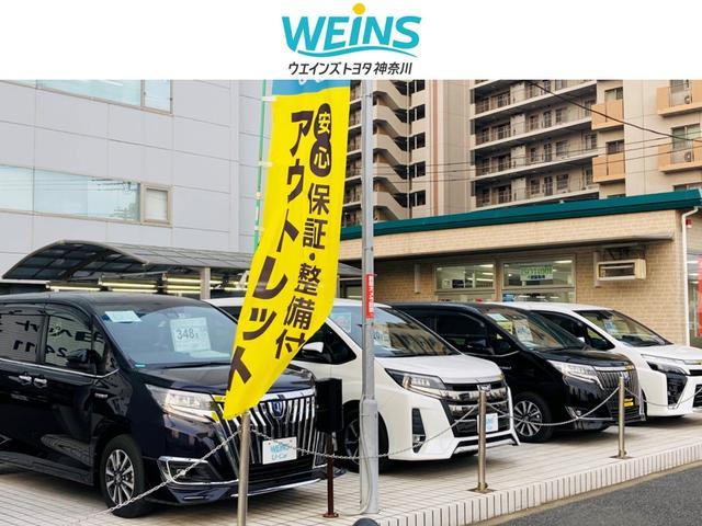 横浜トヨペット(株) 海老名UーCarセンター(3枚目)