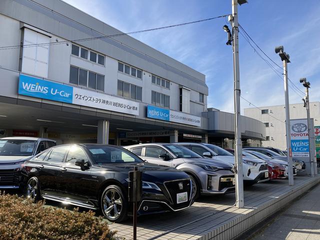 横浜トヨペット(株) 橋本UーCarセンター(1枚目)