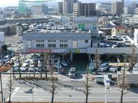 横浜トヨペット(株) 橋本UーCarセンター