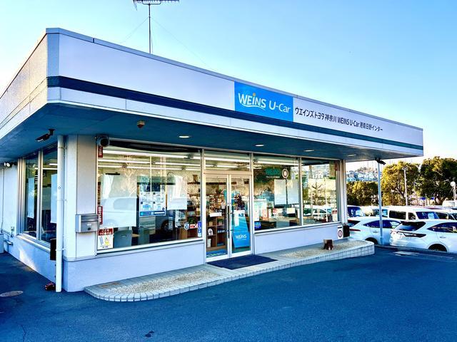 横浜トヨペット(株) 港南UーCarセンター(6枚目)