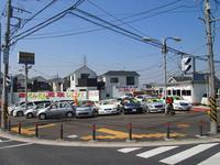 横浜中央モータース(有)
