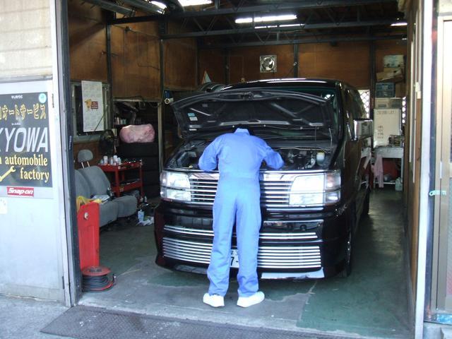 協和オートサービス -KYOWA AUTO SERVICE-(1枚目)