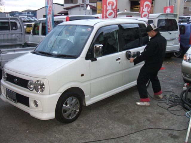 協和オートサービス -KYOWA AUTO SERVICE-(2枚目)