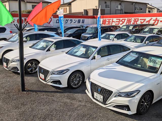 埼玉トヨタ自動車(株) 所沢マイカーセンター(1枚目)