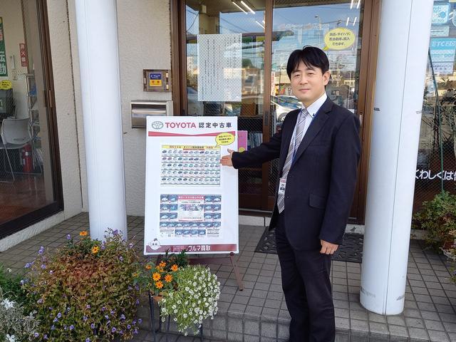埼玉トヨタ自動車(株) 所沢マイカーセンター(2枚目)