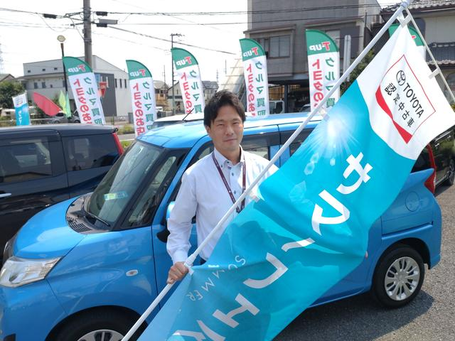 埼玉トヨタ自動車(株) 所沢マイカーセンター(6枚目)