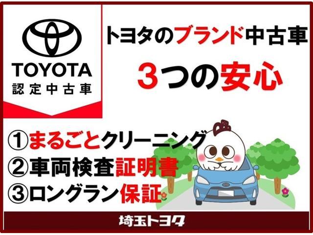 埼玉トヨタ自動車(株) 深谷マイカーセンター(1枚目)