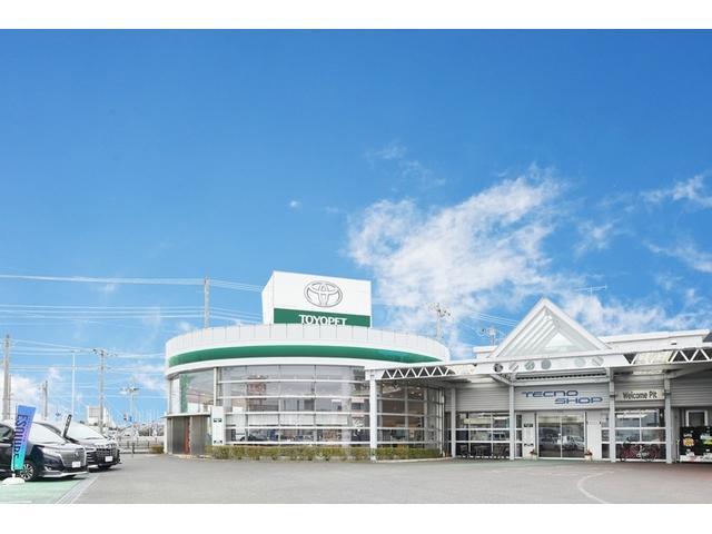埼玉トヨペット(株) 熊谷支店(1枚目)
