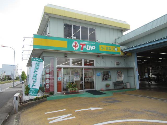 埼玉トヨペット(株) U-carランド 一平 春日部店(2枚目)