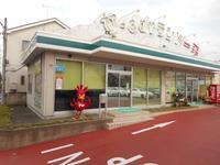 埼玉トヨペット(株) U−carランド 一平 上尾店