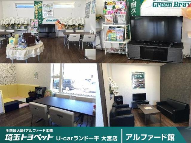埼玉トヨペット(株) U-carランド 一平 大宮店(4枚目)