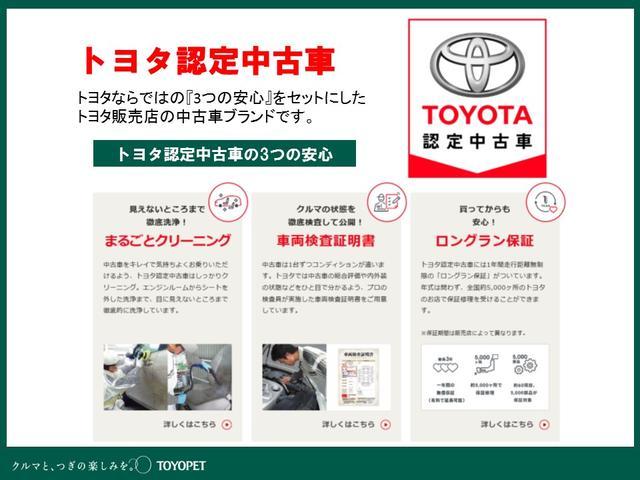 埼玉トヨペット(株) U-carランド 一平 東松山店(1枚目)