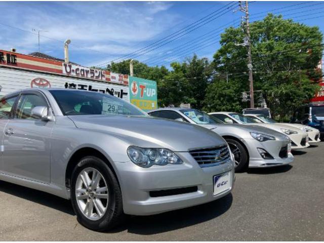 埼玉トヨペット(株) U-carランド 一平 富士見店(1枚目)