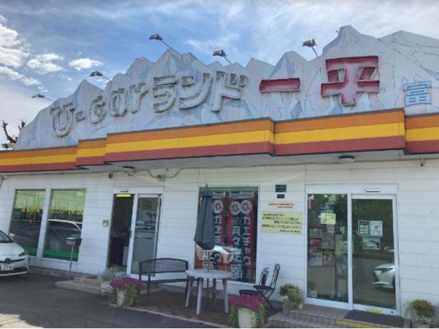 埼玉トヨペット(株) U-carランド 一平 富士見店(5枚目)