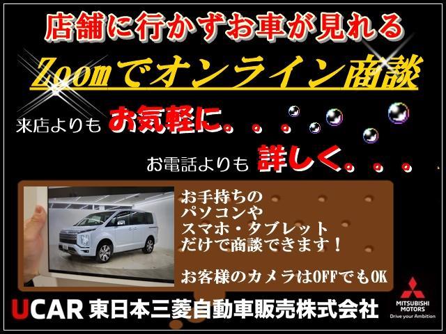 東日本三菱自動車販売(株) クリーンカー川越(4枚目)