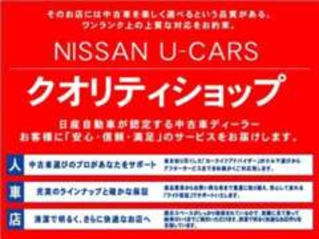 埼玉日産自動車(株) U-cars所沢(1枚目)