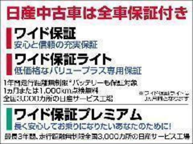埼玉日産自動車(株) U-cars所沢(4枚目)