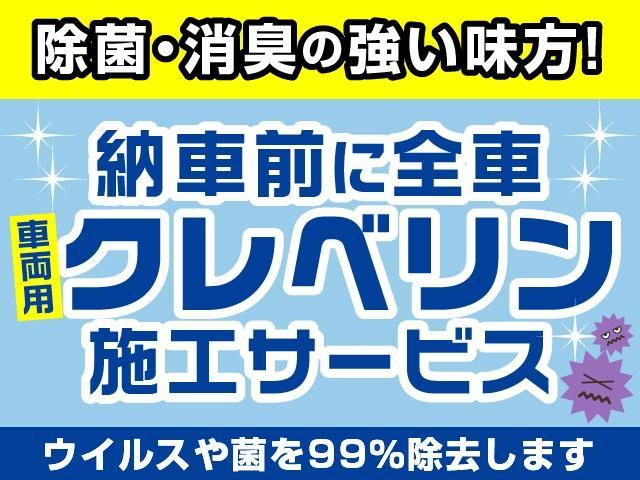 埼玉日産自動車(株) U-cars所沢(5枚目)
