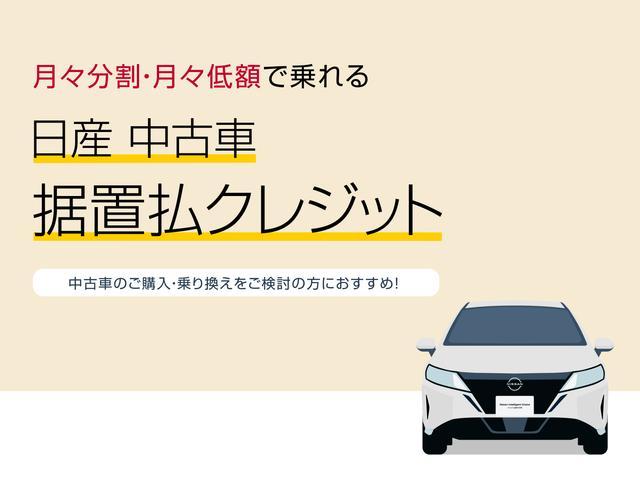 埼玉日産自動車(株) U-cars川口(4枚目)