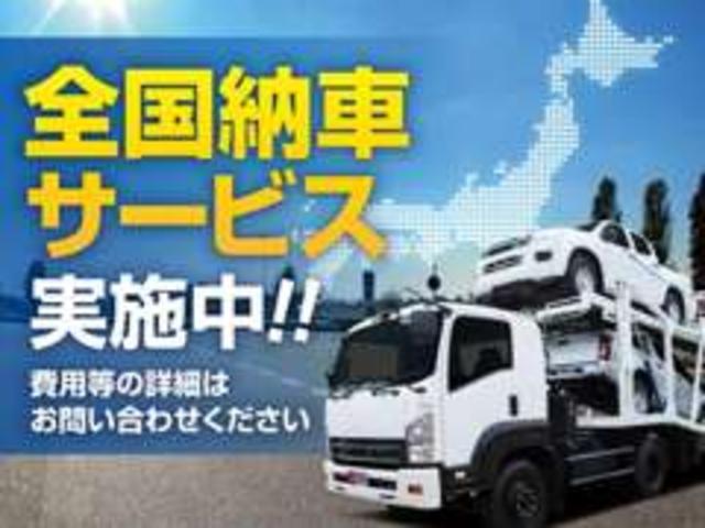 埼玉日産自動車(株) U-cars川口(5枚目)