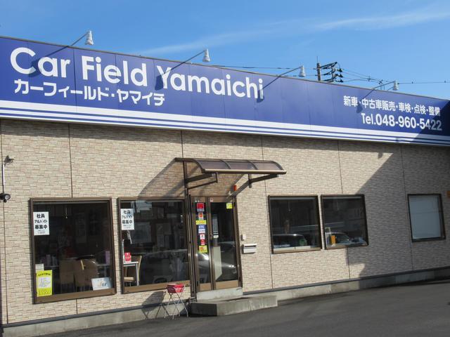 カーフィールドヤマイチ 山一自販㈱ JU適正販売店(1枚目)