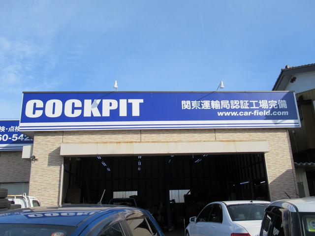 埼玉ダイハツ販売さんとの協力店になっています。ダイハツに関わらず新車も全車種取り扱っています。