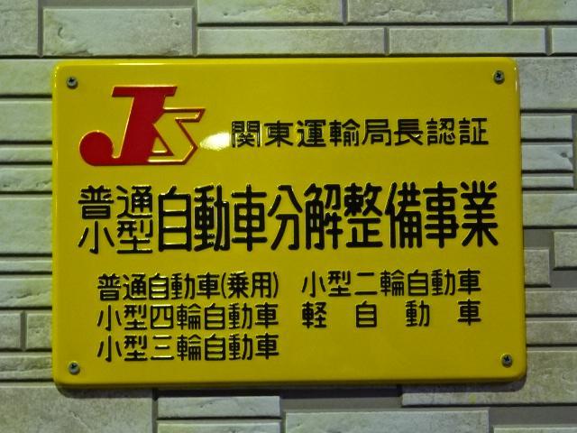 カーフィールドヤマイチ 山一自販㈱ JU適正販売店(4枚目)