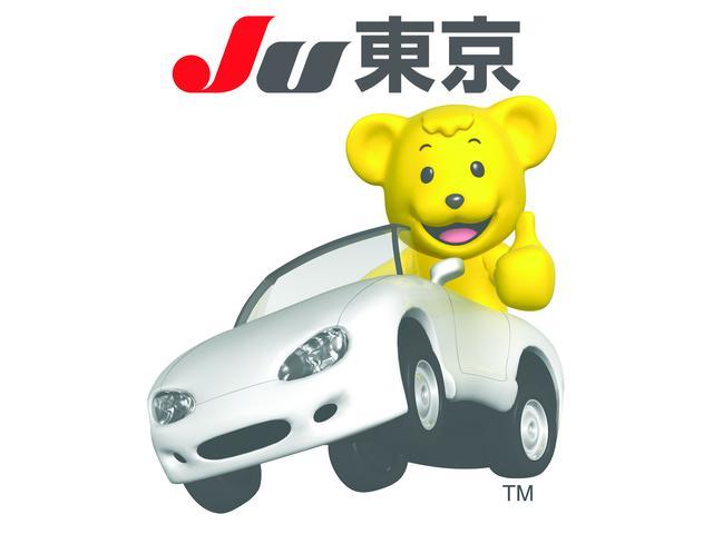 JU公認のキャラクター、子ぐまのマーくんです。中古車のご購入はこのマークのある、安心と信頼のJU