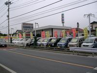 寺清自動車販売(株) 日高店